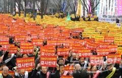 노조, 기본급 동결에 '3천만원' 주식 달라..'협상 쟁점'