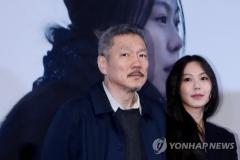 한 때 결별설 돌았던 홍상수-김민희 …홍상수 연출-김민희 출연 영화는?