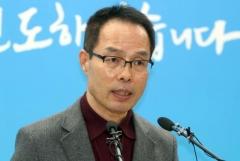 '선거운동' 재시동 건 박수현, 전처 폭로에 당혹