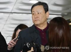 검찰, 'MB 재산관리' 이영배 구속기소…횡령·배임 혐의