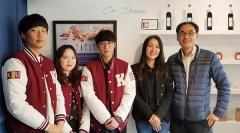 경일대 학생들, 대학·경북도 지원 받아 카페 디자인 참여