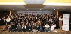 한국방문위원회 미소국가대표, 평창동계올림픽 환대캠페인 마무리