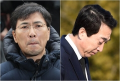 안희정·박수현의 해명… '서울'만 있고 '충남'은 없었다