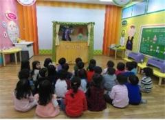 서울시교육청 학교보건진흥원, 영양체험관 운영