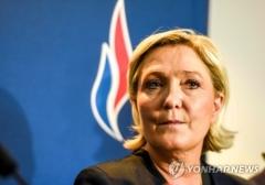 프랑스 극우 '국민전선', 당명 '국민연합'으로 바꾸기로
