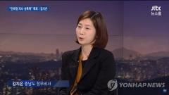 """'안희정 성폭행 폭로' 김지은 """"2차 피해 겪지 않게 도와달라"""""""