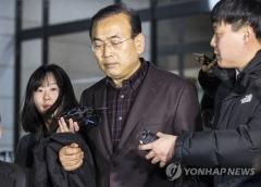 'MB 불법 자금수수' 박영준 전 차관, 검찰 조사 후 귀가
