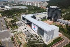 천안시, 4차 산업혁명시대 이끌어갈  '혁신리더 미래비전단' 출범