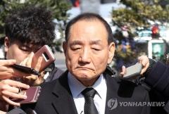 """MB측, 검찰 수사에 대해 다시 """"정치 보복"""" 입장 유지"""