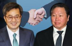 """김동연 """"SK, 올 27兆 사상 최대 투자할 것"""""""