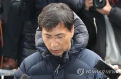 '안희정 혐의' 업무상 위력 성범죄, 5년 새 165% 증가