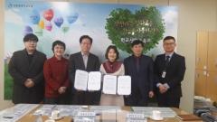 인천시교육청, 양성평등 여건 조성 위한 업무 협약 체결