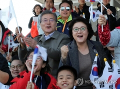 文대통령, '남북 출전' 평창 패럴림픽 크로스컨트리 스키 관람