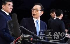 검찰, 이명박 전 대통령 구속영장 청구…'뇌물·다스 비자금 혐의'