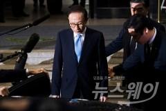 검찰, 이명박 전 대통령 구속 여부 이르면 오늘(19일) 결정