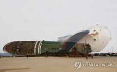 세월호 생존학생 26%, 사건 20개월 후에도 '외상 후 스트레스'