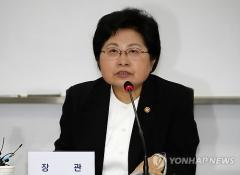 """정현백 장관 """"'펜스룰' 확산, 캠페인·성평등 교육으로 방지할 것"""""""