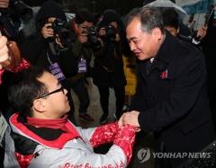 북한 패럴림픽 선수단, 일정 마치고 북으로 귀환