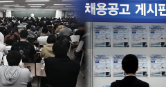 """KDI """"올해 실업률 상승···노동수요 축소 영향"""""""