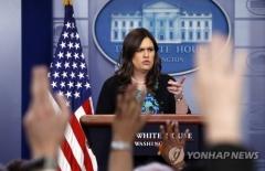 백악관, 북미정상회담 준비 차질 가능성 일축