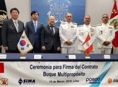포스코대우, 페루 해군 다목적지원함 건조사업 수주