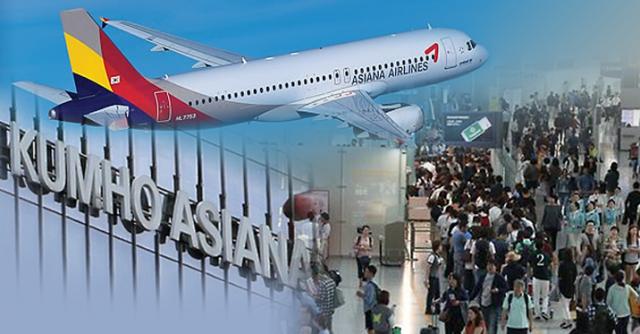 [NW리포트]아시아나항공 인수전···쏟아지는 예상 시나리오