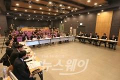 천안시, 도시재생 뉴딜사업 자문단 회의 개최