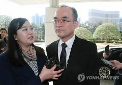 MB 수사팀, 조사 결과 총장 보고…신병처리 조만간 결정