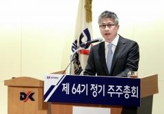 동국제강, 12분기 연속 흑자… 1Q 영업익 206억