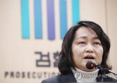 '여검사 성추행' 부장검사, 재판서 혐의 인정