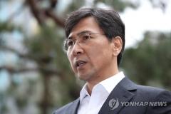 검찰, '안희정 성폭행 의혹' 두번째 고소인 조사 마쳐