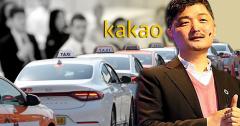 카카오, 자산규모 10조 훌쩍···IT업계 최초 대기업 지정