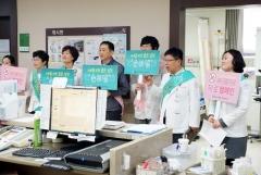 현대유비스병원,  `손 위생∙주사침자상 제로 캠페인` 전개