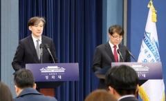 '근로'→'노동', 공무원도 '노동3권' 보장