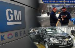 쉐보레 작년 판매 27%↓.. 영업직 급여 반토막