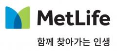 메트라이프, 한국 MDRT 소속 재무설계사 최다 보유
