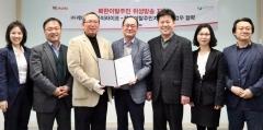 KT스카이라이프, '북한이탈주민 대상 위성방송 지원' 시작