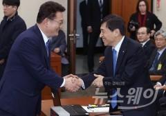 이주열 인사청문회 키워드는 '독립성·기준금리·추경'