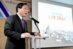 유정복 인천시장, 환황해권 중심도시로 우뚝 `원도심 부흥 프로젝트` 발표