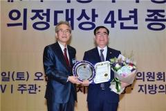 서울시의회 최판술 의원, 제7회 대한민국 지방의회 의정 대상 수상