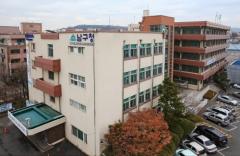 인천 남구, 주안2·4동 재정비촉진지구 네이밍 공모전