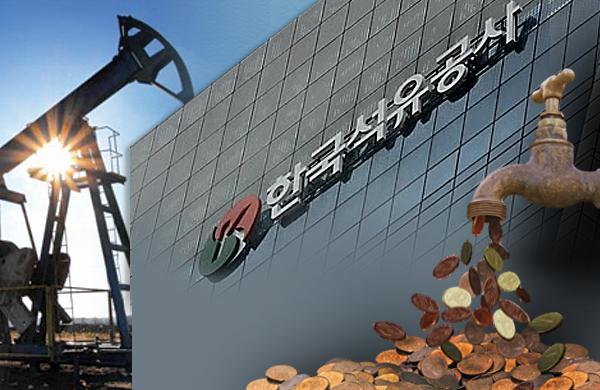 [공기업 경영해부-④한국석유공사]부채비율 718%→2287%, 끝나지 않는 '빚잔치'