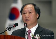 박시환 前대법관, 하나금융 사외이사 후보 사퇴