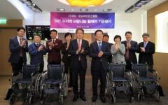 ㈜SR-강남세브란스병원, 'SRT 사랑나눔 휠체어 기증행사'개최