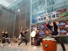 인천공항공사, `日 니가타현 전통문화의 날` 행사 개최