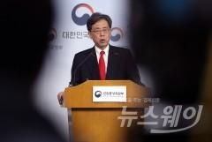 정부, 美 제품에 5000억원 보복관세 추진…세이프가드 반격