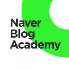 네이버, 블로그 창작자 위한 '블로그 아카데미' 오픈