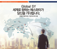 에스와이패널, 본사 서울 이전 동시에 '공개채용'