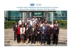 인천공항공사, ICAO 해외교육과정에 강사 파견...개항 후 처음