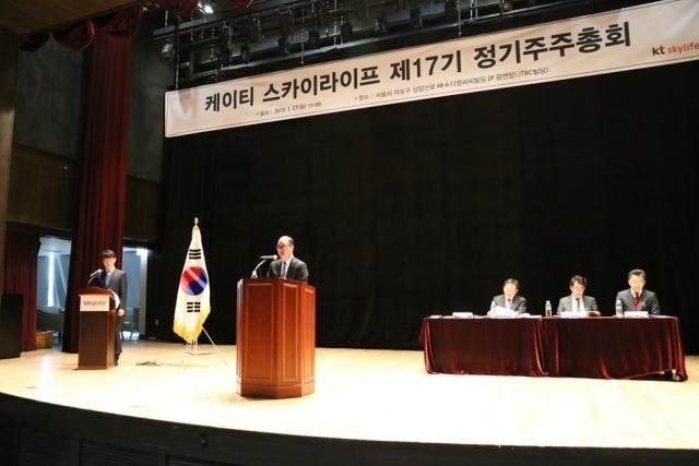 KT스카이라이프, 김영국 대표 조건부 승인